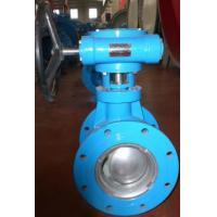 Buy cheap Segmented Ball Valve from wholesalers