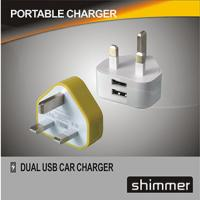 Buy cheap 3rd-GENERATION UK DUAL USB TRAVEL CHARGER from wholesalers