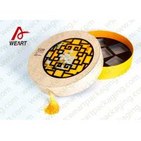 Buy cheap Chinese Style 2 Piece Cardboard Gift Boxes With Lids Special Design from wholesalers