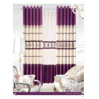 Buy cheap Shrink-Resistant Blackout Fabric Home Textile Products Curtains for Hotel product