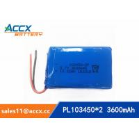 Buy cheap 103450 3600mAh 3.7v lithium polymer battery pack with PCM protection 1S2P from wholesalers
