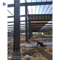 Buy cheap China new factory of Prefabricated Steel Structure Building, Warehouse, Workshop from wholesalers