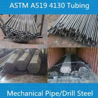 Buy cheap steel round bar/4130 pipe/aisi 4130/4130 chromoly steel/4130 chromoly moly from wholesalers