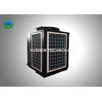 Buy cheap Heating And Cooling Heat Pump Radiators Customized Appearance 220 V from wholesalers