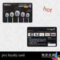 Buy cheap Black Frosted Printed Plastic Shopping Cards Clear Matt For Gaming Identity from wholesalers