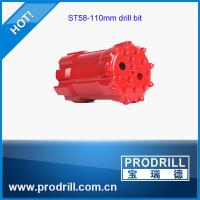 Buy cheap ST58-100MM Thread Rock Drill Button Bit for Mining from wholesalers