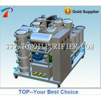 Buy cheap used engine oil refining machine, newly advanced distillation technology, compact design, high output capacity from wholesalers