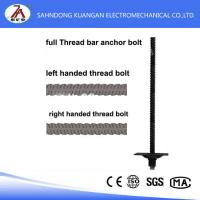 Buy cheap Right & left handed thread anchor bolt from wholesalers