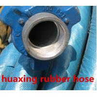 Buy cheap Rotary Drilling & Vibrator Hoses with hammer union from wholesalers