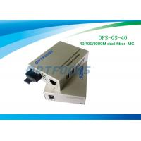 Fast Fiber Optical Gigabit Media Converter 10/100/1000M 40Km 1310nm DC 5V