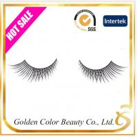 Buy cheap Natural False strip eyelashes for cosmetics company and live base eyelashes from wholesalers