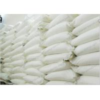Buy cheap Greyish-White Crystals Sulfanilic Acid CAS 121-57-3 as Antibacterial from wholesalers