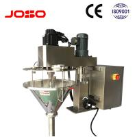 Buy cheap Automatic auger hopper filler powder flour weighing packaging machine auger screw measurement from wholesalers