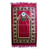 Buy cheap 2012 New!!! islamic prayer mat with qibla finder product