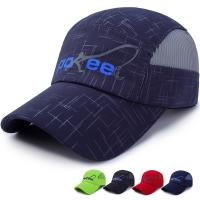 Buy cheap Custom  Running Cap Outdoor Quick Dry Sport Cap soft fabric and mesh breathable baseball cap color: red &blue from wholesalers