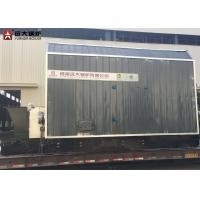 Buy cheap Biomass Thermal Hot Oil Heater For Heating Oil At High Temperature Heating Asphalt from wholesalers
