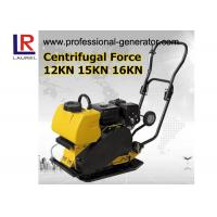 Buy cheap Portable Vibrating Plate Compactor , 20 M / Min Speed Honda Plate Compactor product