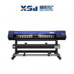 Buy cheap Skycolor 2 Pcs Head 1.6m Digital Inkjet Printing Machine from wholesalers