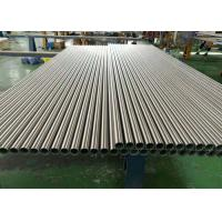 Buy cheap Precision Polished Stainless Tube , Thin Wall Stainless Tubing For Automotive from wholesalers