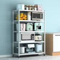 Buy cheap 400mm Removable Round Tube Kd Storage Rack Shelf With 4 Casters from wholesalers