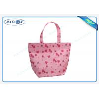 Buy cheap Eco - Friendly PP Non Woven Bag , Non Woven Shopping Bag with Printing Patterns from wholesalers