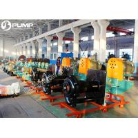 Buy cheap Tobee® SPR Rubber Lined Vertial Slurry Pump from wholesalers