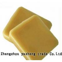 Buy cheap Yellow Pure Refined Beeswax from wholesalers