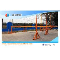 Buy cheap ZLP500 Aerial  Suspended Platform Cradle Construction Equipment For Exterior Wall from wholesalers