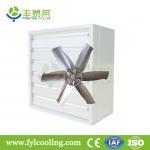 Buy cheap FYL poultry house exhaust fan/ blower fan/ ventilation fan blades from wholesalers