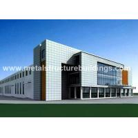 Buy cheap Sound Insulation 40 X 60 Metal Structure Buildings Short Fabrication Time from wholesalers
