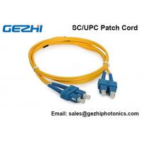 Buy cheap 3D Passed Optical Fiber Patch Cables SC / UPC - SC / UPC single mode jumper cord product