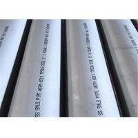 Buy cheap High Temperature Mild Steel Pipe Tube 2205 38.1*1.5mm Straight Seam Welded from wholesalers