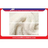 Buy cheap Double Side Polyester Polar Plush Material , Shu Velveteen , Dyed Polar Plush Fabric from wholesalers