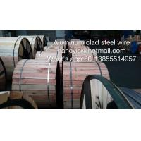 Buy cheap Flexible Alumoweld Wire Acs Cable , Steel Wire Rope Strand For For Transmission Conductor from wholesalers
