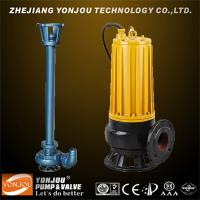 Buy cheap centrifugal submersible pump product