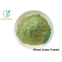 Buy cheap 100% Natural Nutrition Supplement Wheat Grass Powder / Wheat Grass Juice Powder from wholesalers