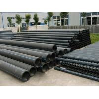 Buy cheap Black 20 to 800mm pe100 polyethylene pipes for water supply, SDR11 poly pipe from wholesalers
