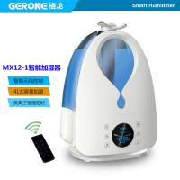 Buy cheap Amazon shopping essential oil diffuser mini ultrasonic humidifier from wholesalers
