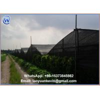 Buy cheap Hot selling 5 years HDPE Black Sun Shade Net with Good Quality from wholesalers