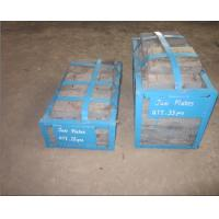 Buy cheap High Cr Cast Iron Jaw Plates Crusher Wear Parts With More Than HRC60 Hardness from wholesalers