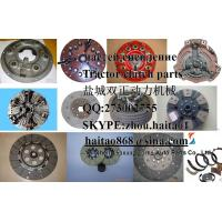 Buy cheap Tractor clutch parts product
