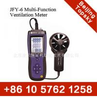 Buy cheap Multi-Function Ventilation Meter JFY-6 from wholesalers