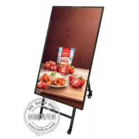 Buy cheap UHD 2000 Nits 32 Inch Kiosk Digital Signage Portable For Art Exhibition / Lobby from wholesalers