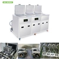Buy cheap Injection Mould Ultrasonic Cleaning Equipment Multi Stag Equipment Washing / Rinsing / Drying from wholesalers