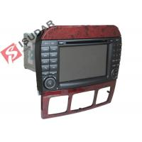 Buy cheap 1024 * 600 HD 7 Inch Mercedes S Class Dvd Player , Mercedes Benz Car Stereo OBD from wholesalers