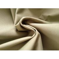 Buy cheap Small Honeycomb Polyseter Pongee Fabric from wholesalers