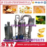 Buy cheap 1.5 tons honey processing machine for purify Beeking equipment from Sanyuantang from wholesalers