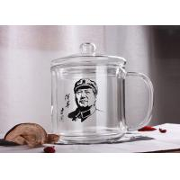 Buy cheap Decal Double Wall Glass Cup With Handle Customize Big Volume Household from wholesalers