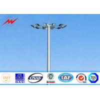 Buy cheap Differernt sections 22M Round High Mast Pole with operation platform ladder protection from wholesalers
