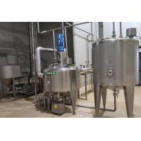 Buy cheap 1000kg/H Condensed Milk Plant / Fresh Milk Processing With 380g Tin Can Packages from wholesalers